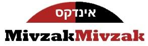 אינדקס אתרים – MivzakMivzak